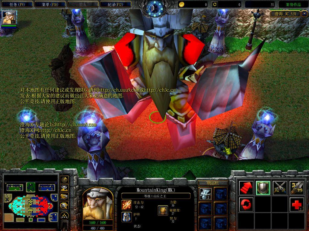 地图 魔兽争霸/《魔兽争霸3》截图丨魔兽争霸3RPG图集