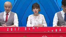 2017德玛西亚杯长沙站淘汰赛:RYL vs RW 第一场 5月