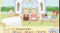 小兔兔的婚礼演示一