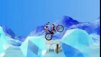冰山摩托第七关