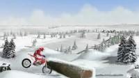 冰山雪地摩托车第四关