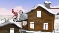 冰山雪地摩托车第九关