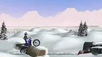 冰山雪地摩托车第十关