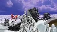 冰山雪地摩托车第十四关第二部分