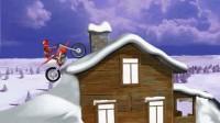 冰山雪地摩托车第十五关
