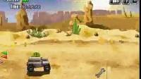 沙丘地形赛