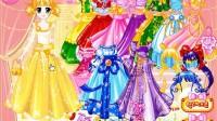 水晶之恋公主装2展示一