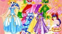 水晶之恋公主装2展示五