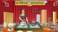 印度主妇做咖喱饭