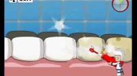 牙齿清洁超人第一关