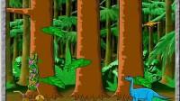 恐龙三兄弟第七部分