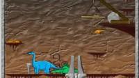 恐龙三兄弟第九部分