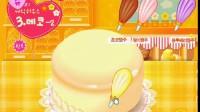 阿Sue做蛋糕展示一