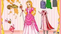 小公主换装展示一