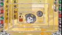 熊猫祖玛第一部分