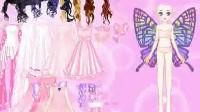 蝴蝶仙女换装展示一