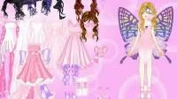 蝴蝶仙女换装展示二