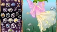 蝴蝶精灵换装展示五