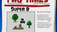 超人B先生第一关