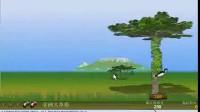 非洲大草原