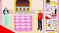 王子公主订婚仪式