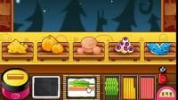 万圣节卖紫菜包饭
