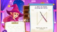 小魔女的魔法棒