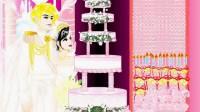 为王子设计结婚蛋糕