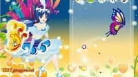 甜蜜的梦幻公主展示五