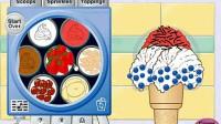 草莓冰淇淋 展示一