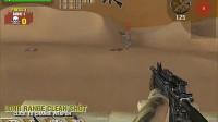 沙漠枪战第三关