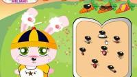 粉红兔兔换装展示五