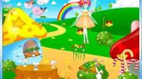 蘑菇精灵森林之家