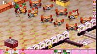国王比萨餐厅2 第4关