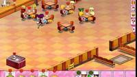 国王比萨餐厅2 第3关