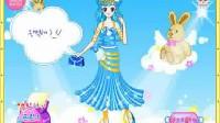 宝石蓝小公主展示一