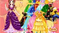 水晶之恋公主装展示四