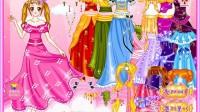 美丽七公主3展示一