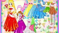 美丽七公主4展示五