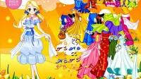 可爱小公主4展示五