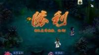 奇侠游-前传(测试版)第4部分