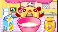 小甜圈做蜂蜜黄油酥