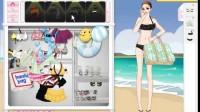 美人沙滩展示五