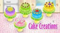 制作美味蛋糕展示一