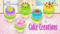 制作美味蛋糕展示三