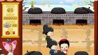小黑花花炒年糕