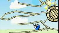 保护蓝色球第十一关