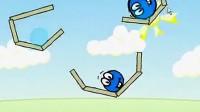 保护蓝色球第四十关