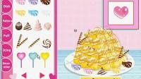焦糖奶油松饼