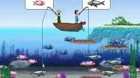 垂钓之金枪鱼比赛 第3关